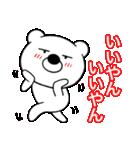 主婦が作ったブサイクくま 関西弁5(個別スタンプ:10)