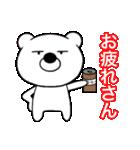 主婦が作ったブサイクくま 関西弁5(個別スタンプ:11)