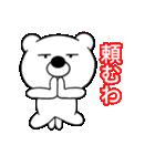 主婦が作ったブサイクくま 関西弁5(個別スタンプ:13)