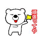 主婦が作ったブサイクくま 関西弁5(個別スタンプ:16)