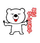 主婦が作ったブサイクくま 関西弁5(個別スタンプ:19)