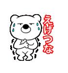 主婦が作ったブサイクくま 関西弁5(個別スタンプ:24)