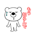 主婦が作ったブサイクくま 関西弁5(個別スタンプ:28)