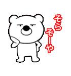 主婦が作ったブサイクくま 関西弁5(個別スタンプ:30)