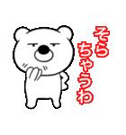 主婦が作ったブサイクくま 関西弁5(個別スタンプ:31)