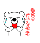 主婦が作ったブサイクくま 関西弁5(個別スタンプ:32)