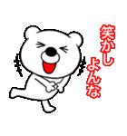 主婦が作ったブサイクくま 関西弁5(個別スタンプ:34)