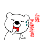 主婦が作ったブサイクくま 関西弁5(個別スタンプ:35)