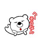 主婦が作ったブサイクくま 関西弁5(個別スタンプ:36)