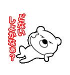 主婦が作ったブサイクくま 関西弁5(個別スタンプ:37)