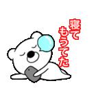 主婦が作ったブサイクくま 関西弁5(個別スタンプ:39)