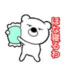 主婦が作った ブサイクくま関西弁6(個別スタンプ:03)