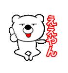 主婦が作った ブサイクくま関西弁6(個別スタンプ:07)