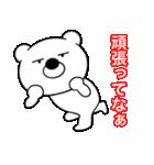 主婦が作った ブサイクくま関西弁6(個別スタンプ:09)