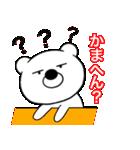 主婦が作った ブサイクくま関西弁6(個別スタンプ:17)