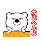 主婦が作った ブサイクくま関西弁6(個別スタンプ:18)