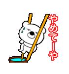 主婦が作った ブサイクくま関西弁6(個別スタンプ:23)