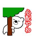 主婦が作った ブサイクくま関西弁6(個別スタンプ:25)