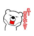 主婦が作った ブサイクくま関西弁6(個別スタンプ:27)