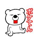 主婦が作った ブサイクくま関西弁6(個別スタンプ:30)