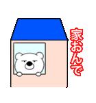 主婦が作った ブサイクくま関西弁6(個別スタンプ:34)