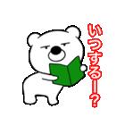 主婦が作った ブサイクくま関西弁6(個別スタンプ:35)