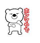 主婦が作った ブサイクくま関西弁6(個別スタンプ:39)