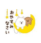 ▶︎動く!わんこ(敬語)(個別スタンプ:02)