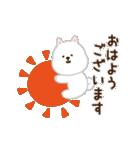 ▶︎動く!わんこ(敬語)(個別スタンプ:03)