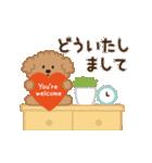 ▶︎動く!わんこ(敬語)(個別スタンプ:05)