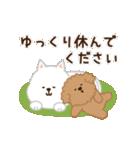 ▶︎動く!わんこ(敬語)(個別スタンプ:08)