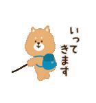 ▶︎動く!わんこ(敬語)(個別スタンプ:09)