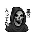 日常に潜む死神(個別スタンプ:01)
