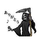 日常に潜む死神(個別スタンプ:02)