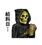 日常に潜む死神(個別スタンプ:08)