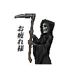 日常に潜む死神(個別スタンプ:09)