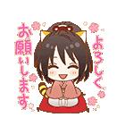 薄桜鬼×ラスカル コラボスタンプ(個別スタンプ:03)