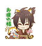 薄桜鬼×ラスカル コラボスタンプ(個別スタンプ:05)