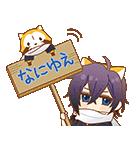 薄桜鬼×ラスカル コラボスタンプ(個別スタンプ:09)