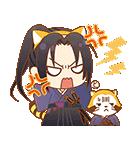 薄桜鬼×ラスカル コラボスタンプ(個別スタンプ:12)
