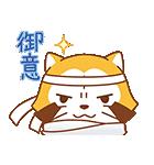 薄桜鬼×ラスカル コラボスタンプ(個別スタンプ:21)