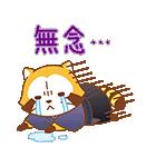 薄桜鬼×ラスカル コラボスタンプ(個別スタンプ:22)