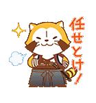 薄桜鬼×ラスカル コラボスタンプ(個別スタンプ:24)