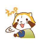 薄桜鬼×ラスカル コラボスタンプ(個別スタンプ:26)