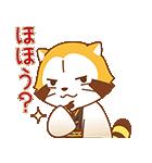 薄桜鬼×ラスカル コラボスタンプ(個別スタンプ:27)