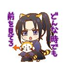薄桜鬼×ラスカル コラボスタンプ(個別スタンプ:34)
