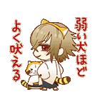 薄桜鬼×ラスカル コラボスタンプ(個別スタンプ:35)
