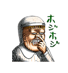 珍遊記(J50th)(個別スタンプ:04)
