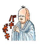 珍遊記(J50th)(個別スタンプ:11)