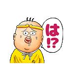 珍遊記(J50th)(個別スタンプ:12)